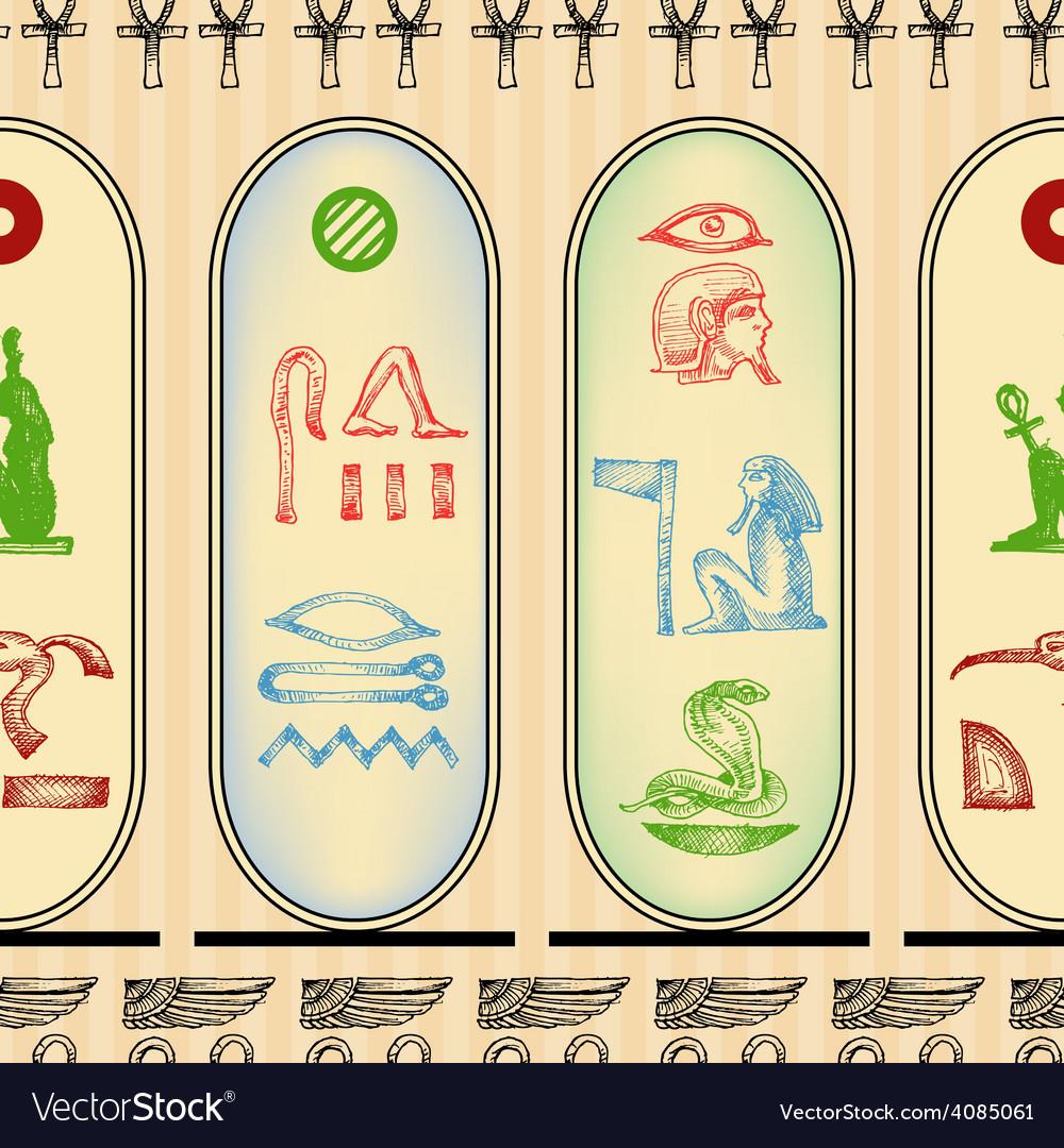 Egyptian hieroglyphics seamless pattern vector image