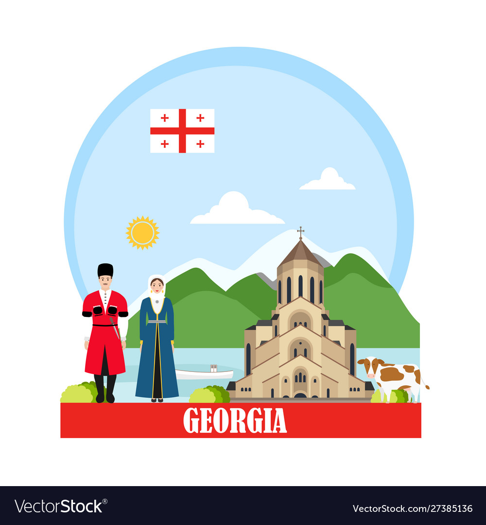 Cityscape with georgian landmarks
