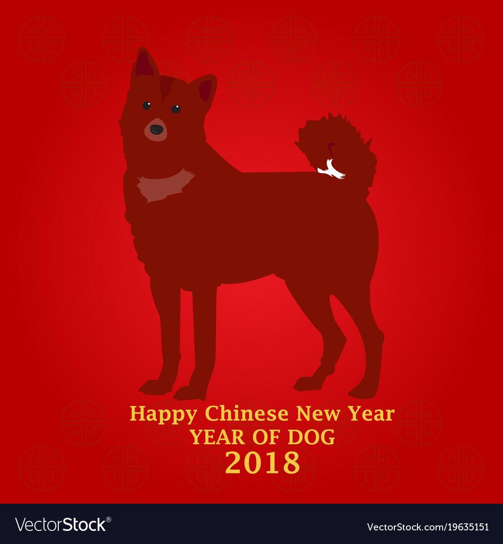 Happy new year of dog 2018