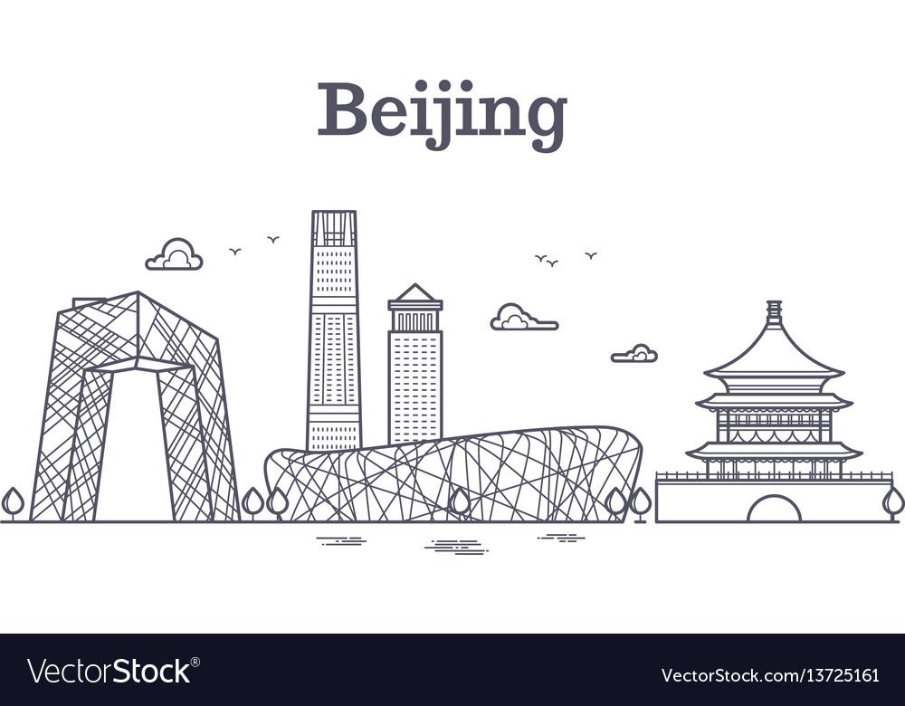 China beijing line panoramic skyline