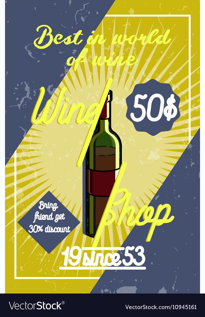 Color vintage wine shop poster