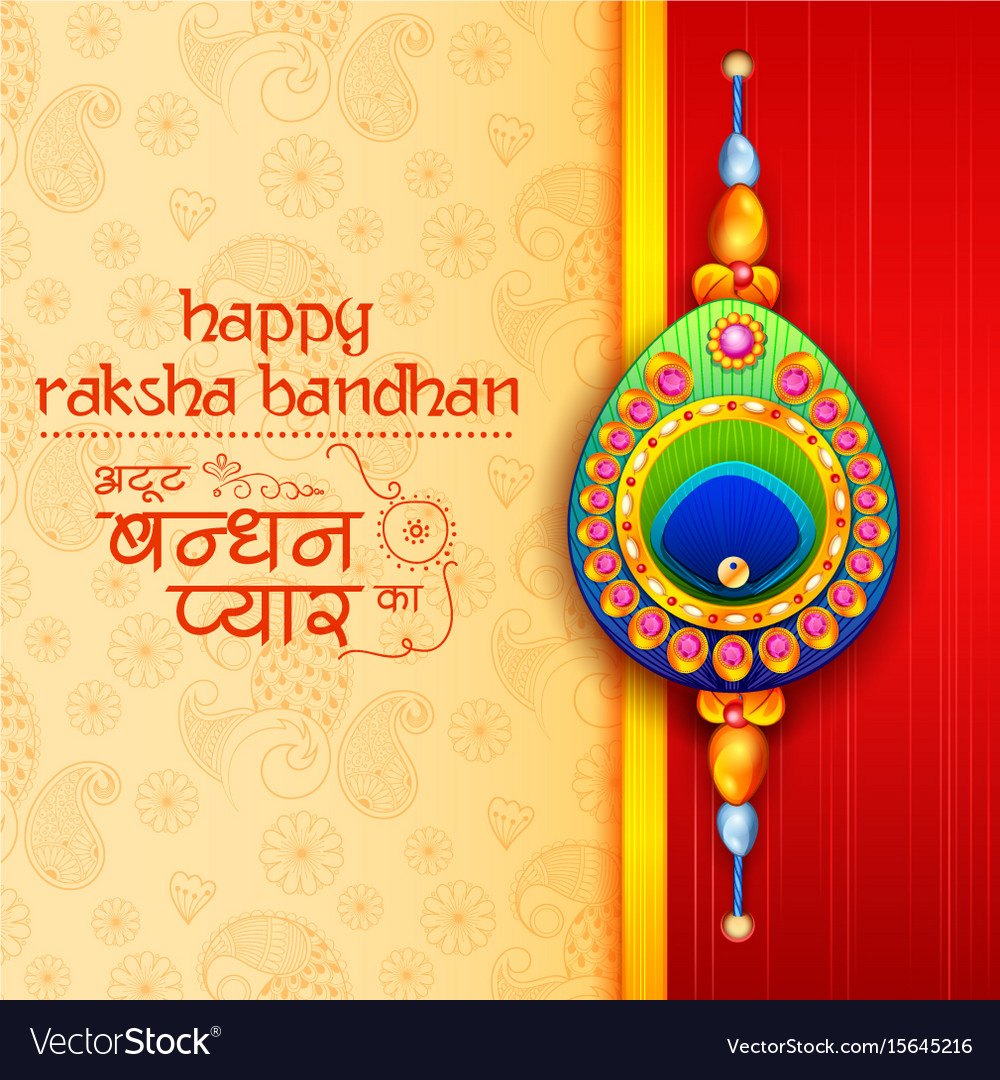 Greeting card with decorative rakhi for raksha