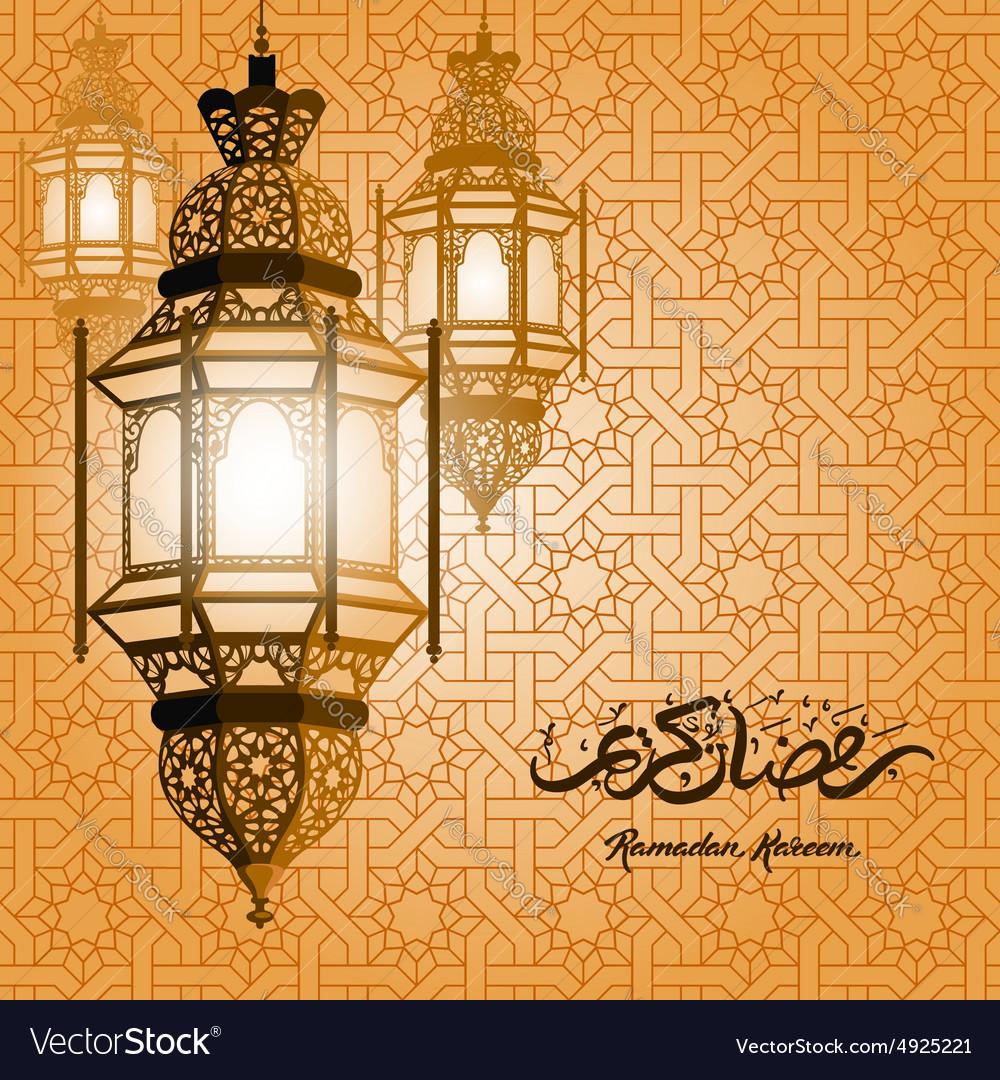 Ramadan mubarak images free download