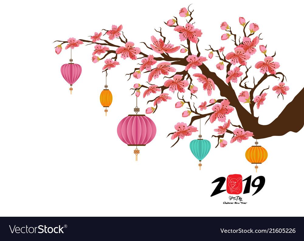 2019 chinese new year invitations design cherry vector image