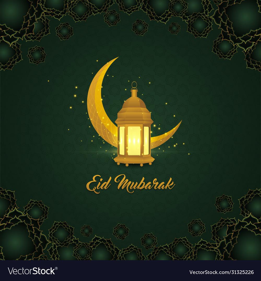 Eid Mubarak Islamic Green Wallpaper With Shining Vector Image