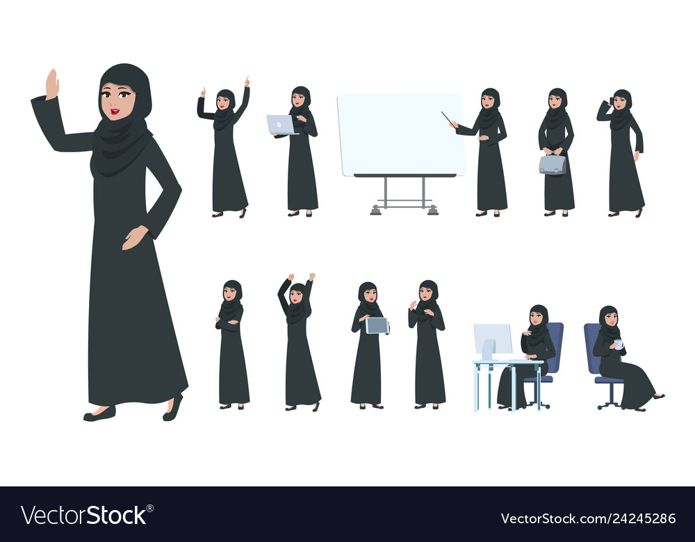 Arab businesswoman saudi muslim business woman