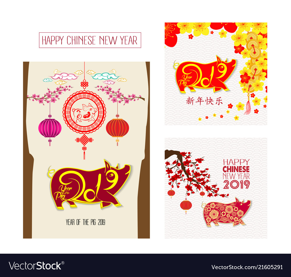 Creative chinese new year banners year of the pig