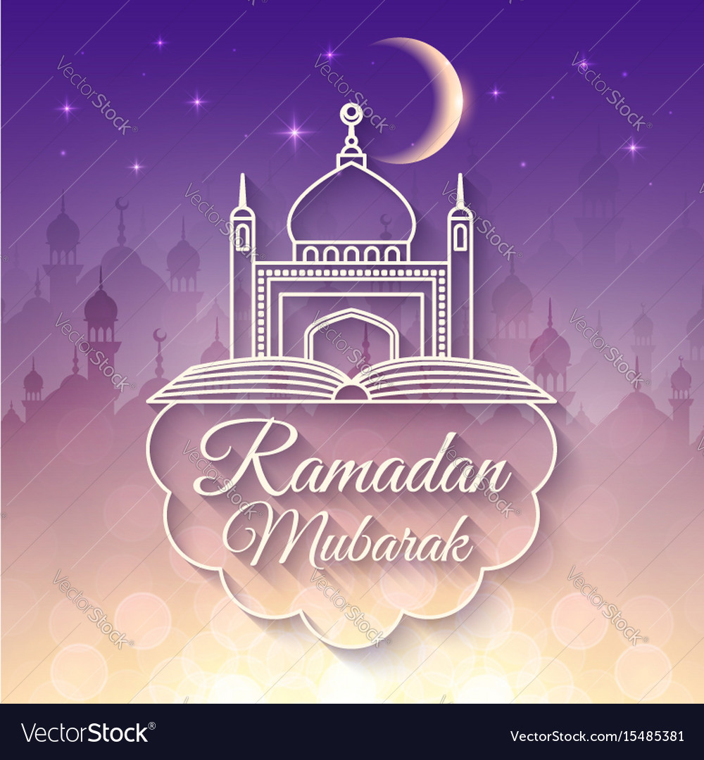 Ramadan Greeting Card For Holy Month Royalty Free Vector