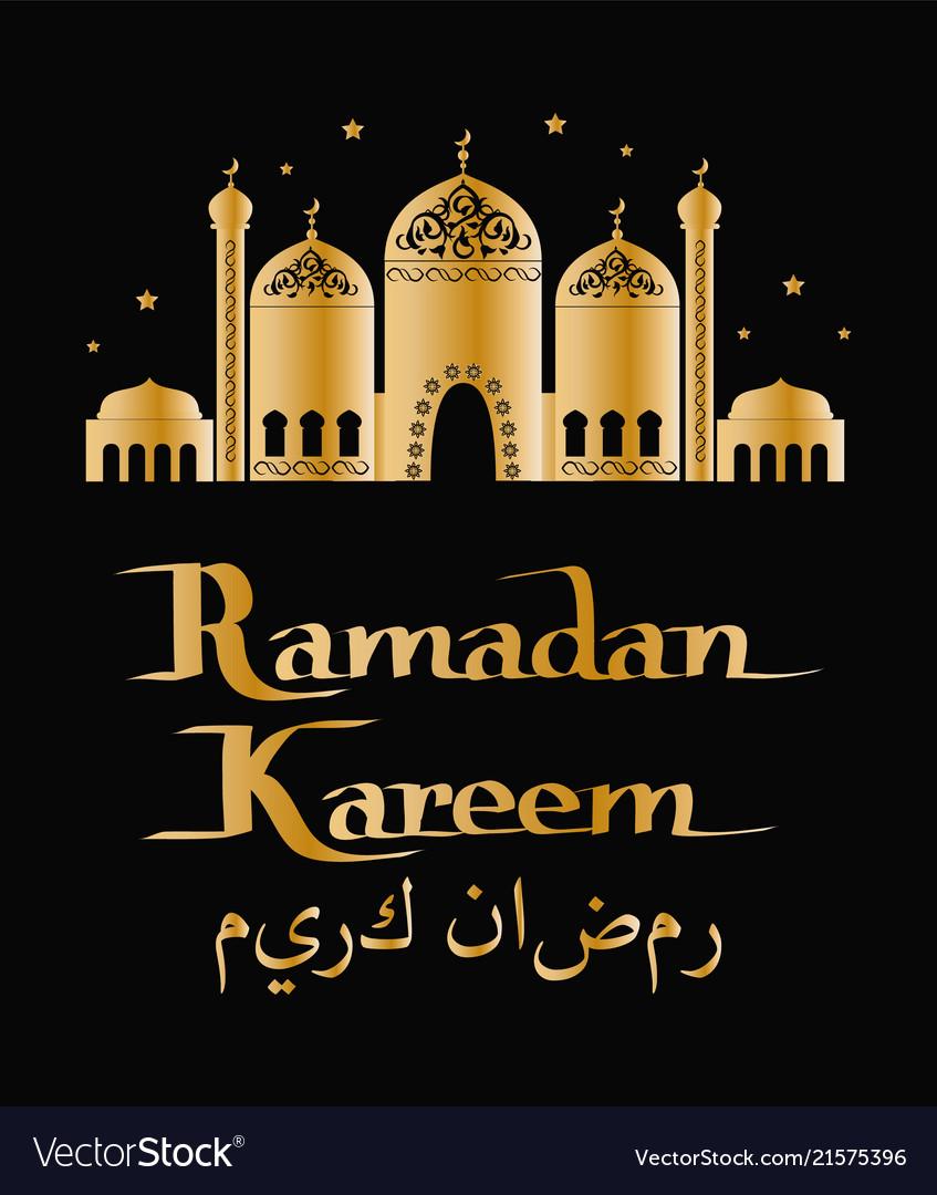 Ramadan kareem postcard with mosque worship place