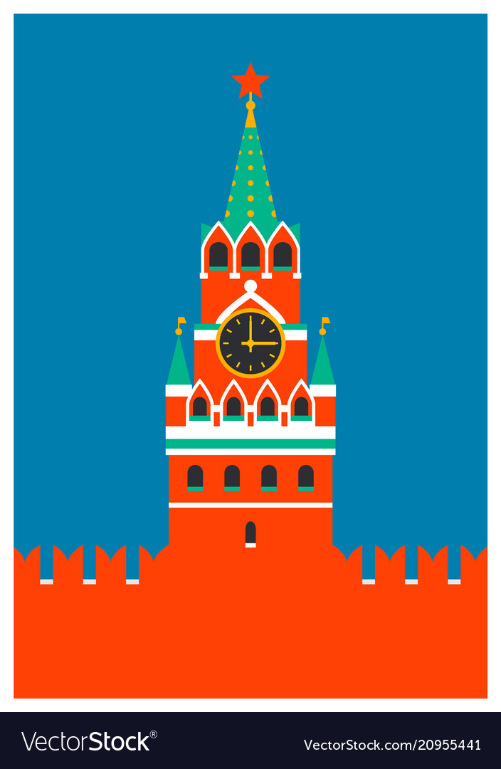 Moscow kremlin greetng card spasskaya tower of