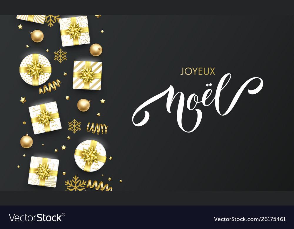 Joyeux noel french merry christmas golden