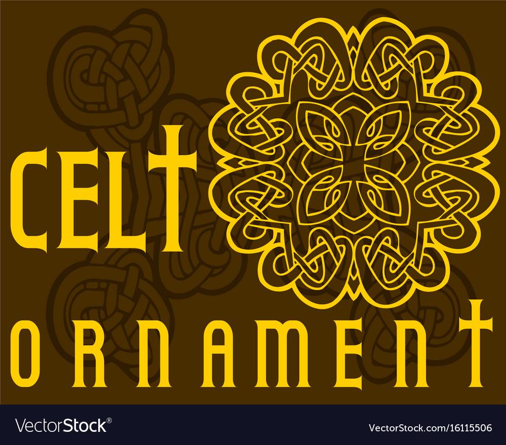 Decorative celtic ornament for your designs