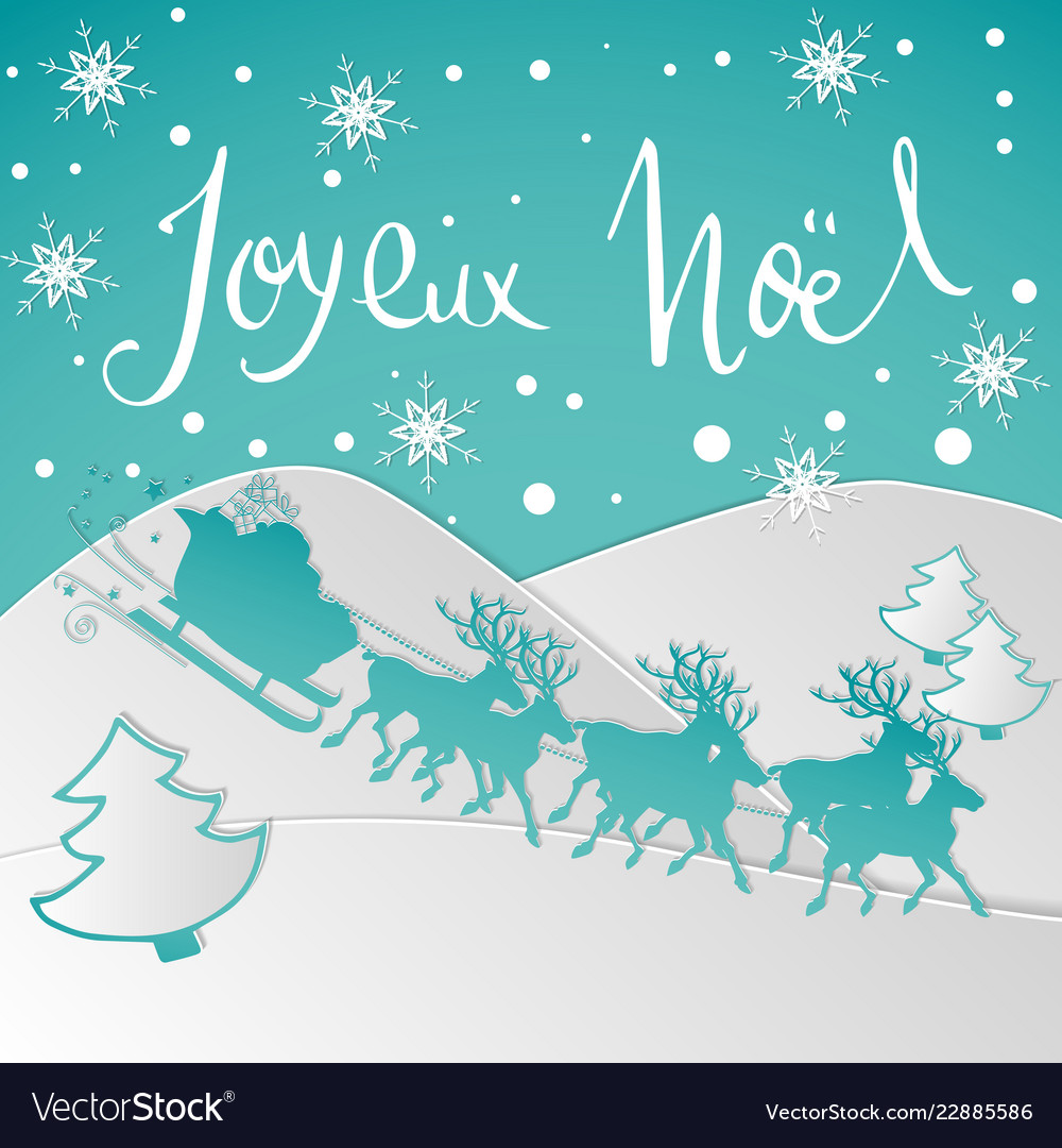 Christmas In French.French Merry Christmas Paper Card