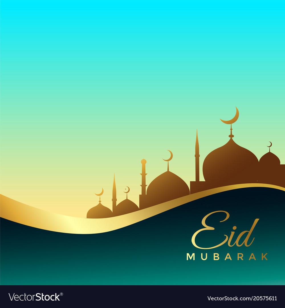 beautiful eid mubarak background design royalty free vector vectorstock