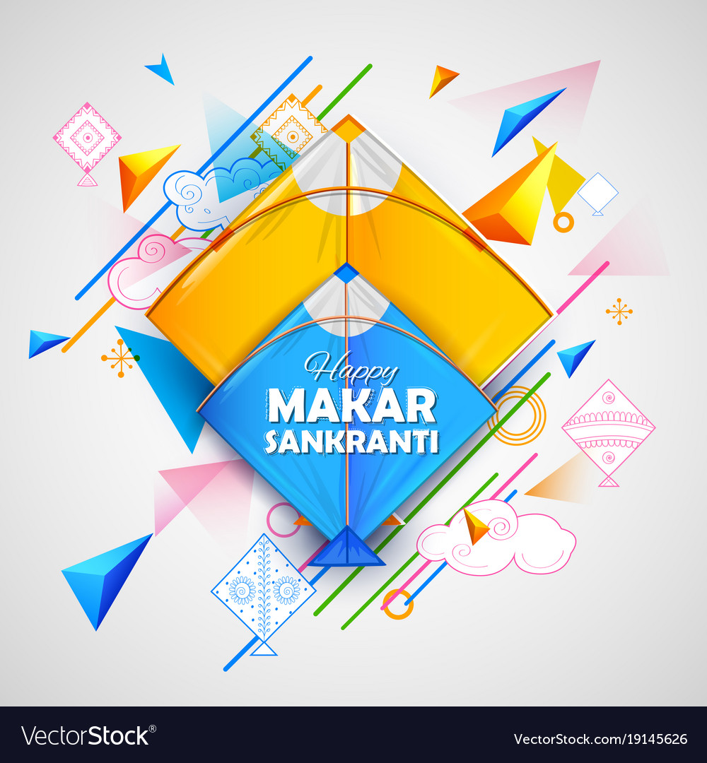 Happy makar sankranti wallpaper with colorful kite
