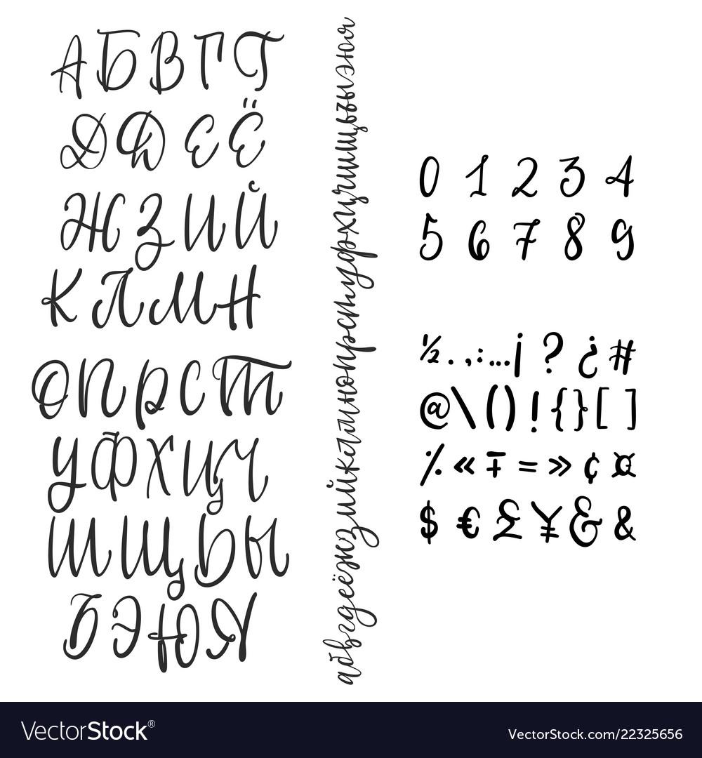 Russian calligraphic alphabet cyrillic
