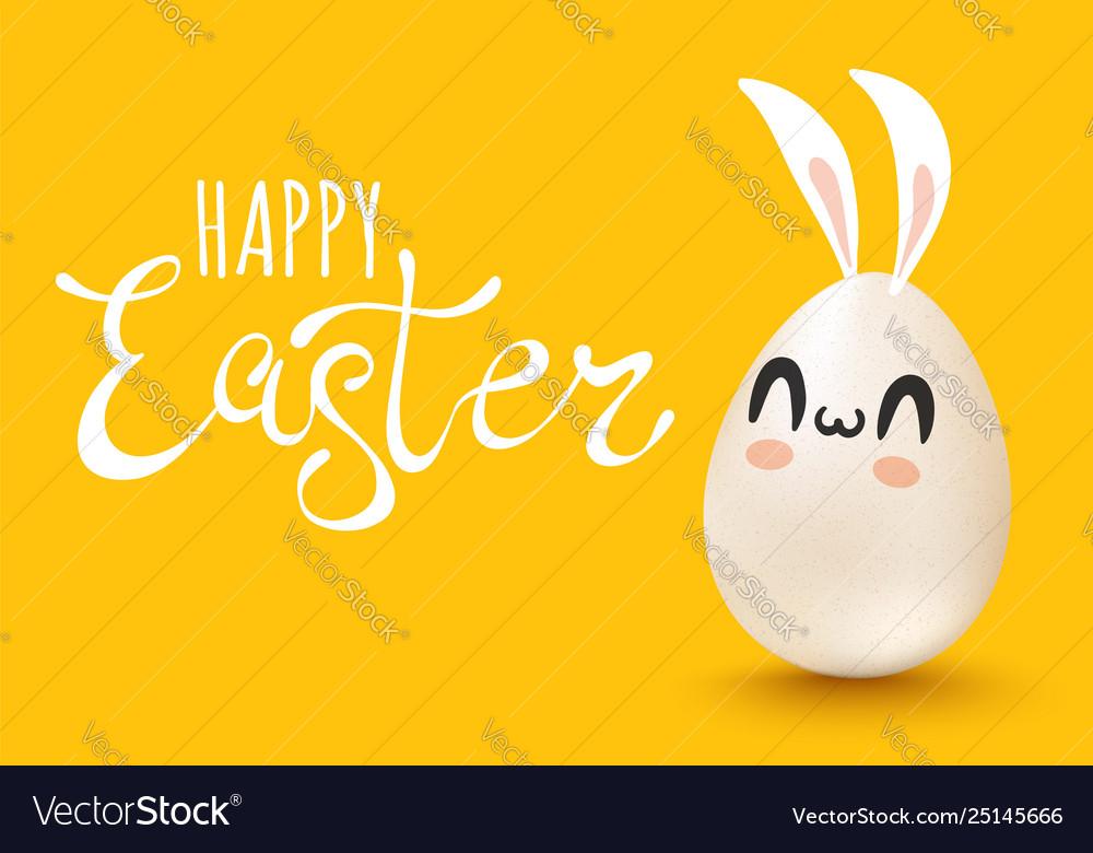 Cute egg with bunny ears