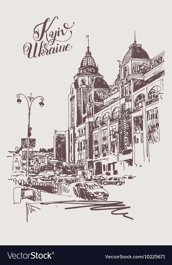 Original digital sketch of Kyiv Ukraine town