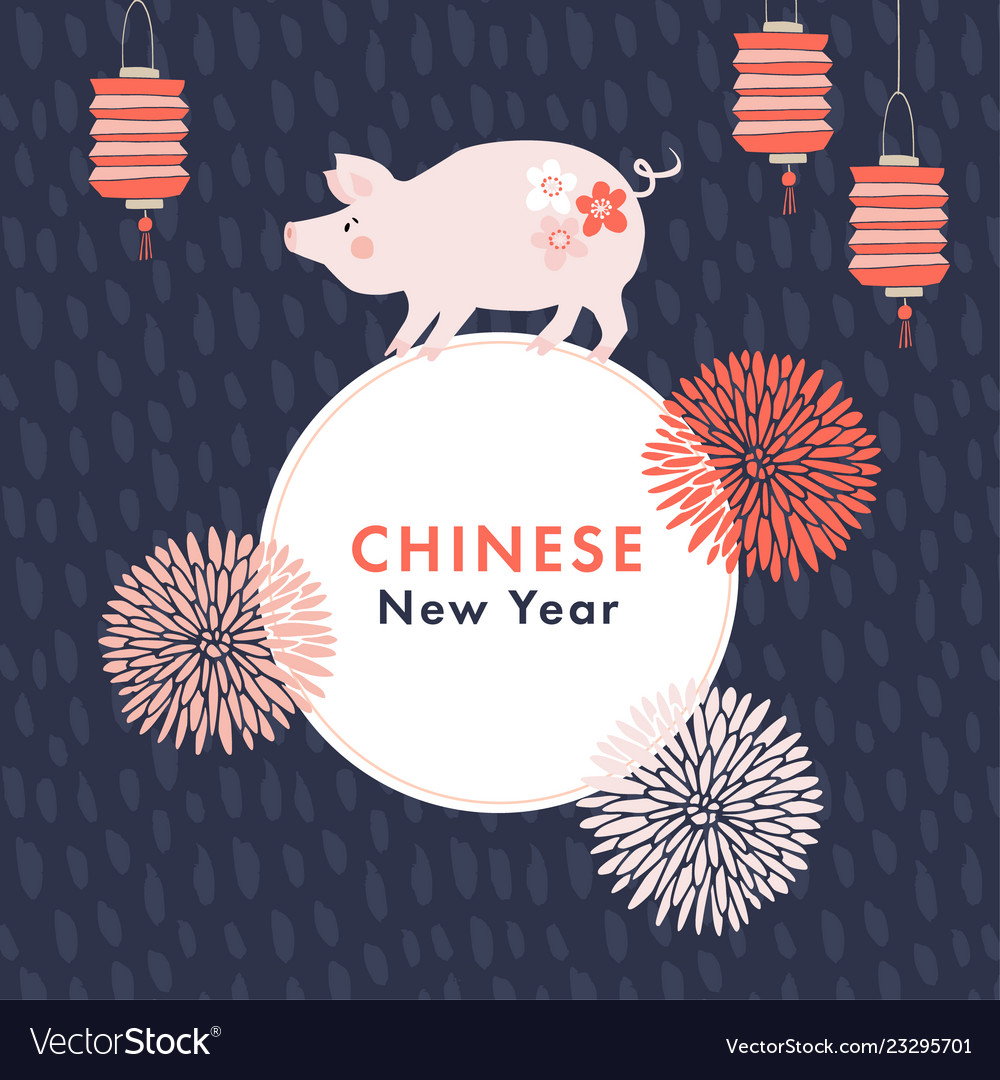 Chinese new year greeting card invitation with