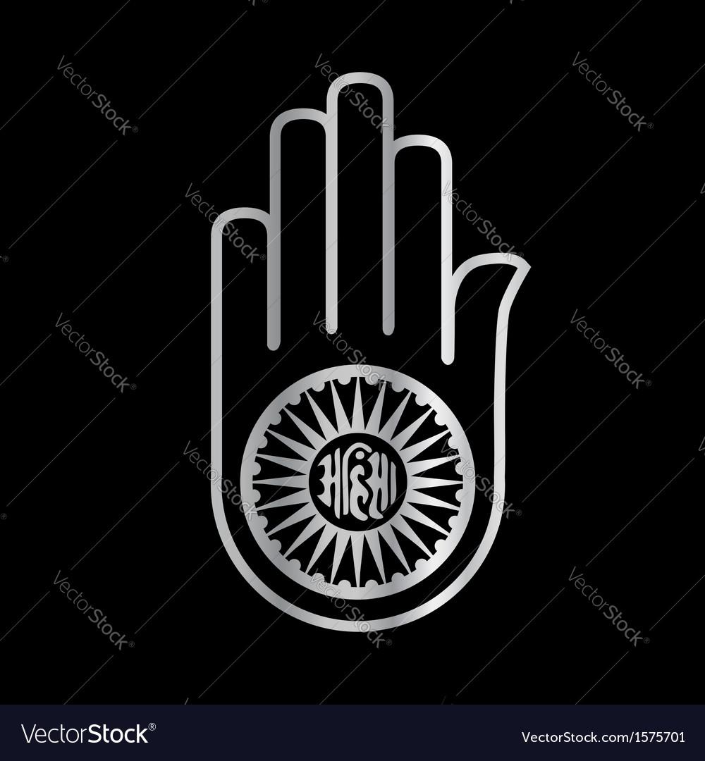Religious Symbol Of Jainism Ahimsa Hand Vector Image