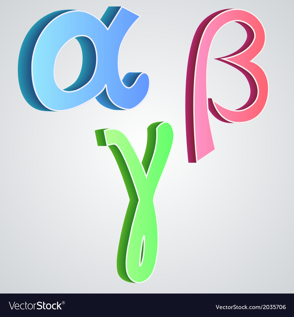 Alpha Beta Gamma Greek Alphabet Royalty Free Vector Image