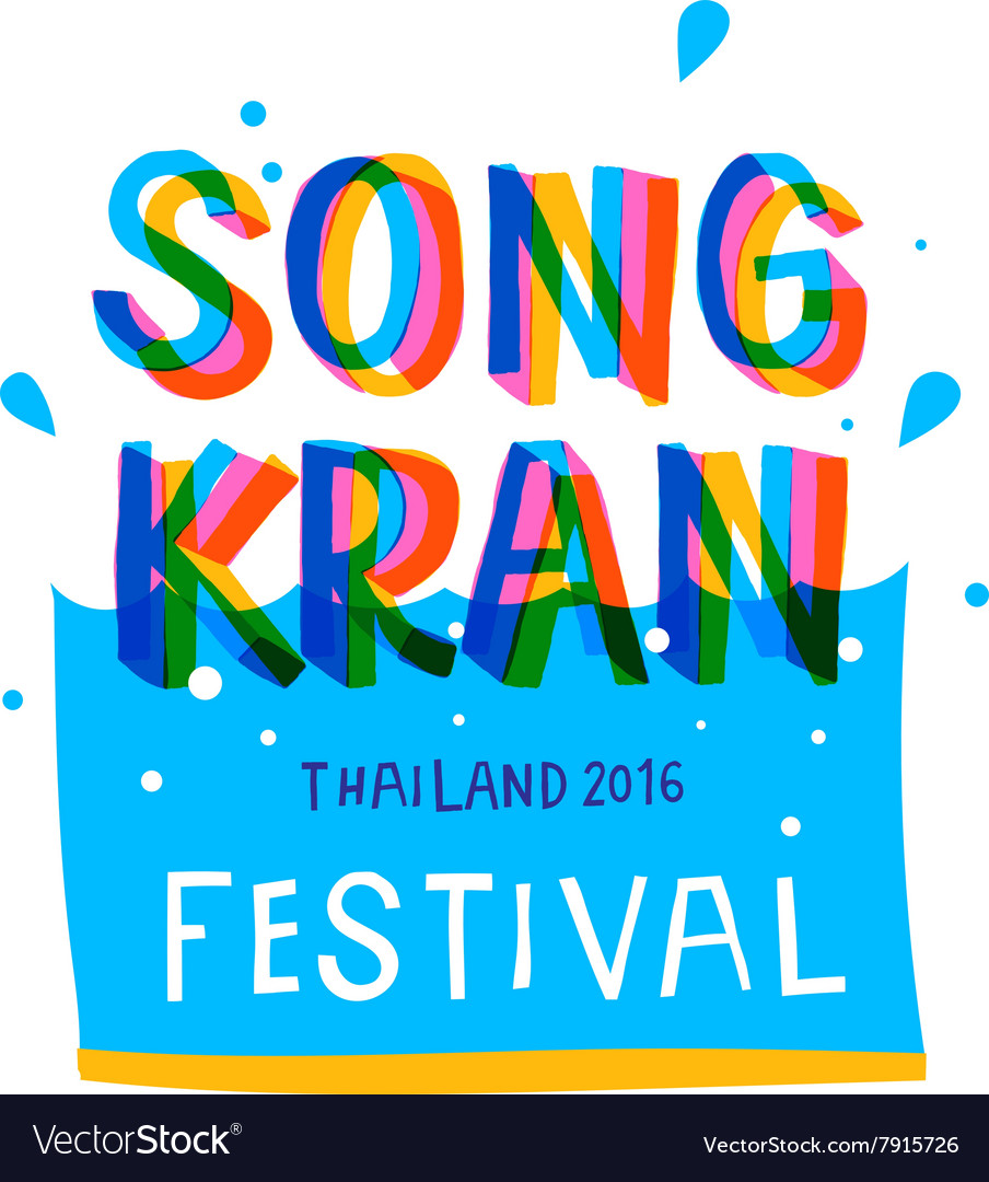 Songkran Festival in Thailand Thai New Year
