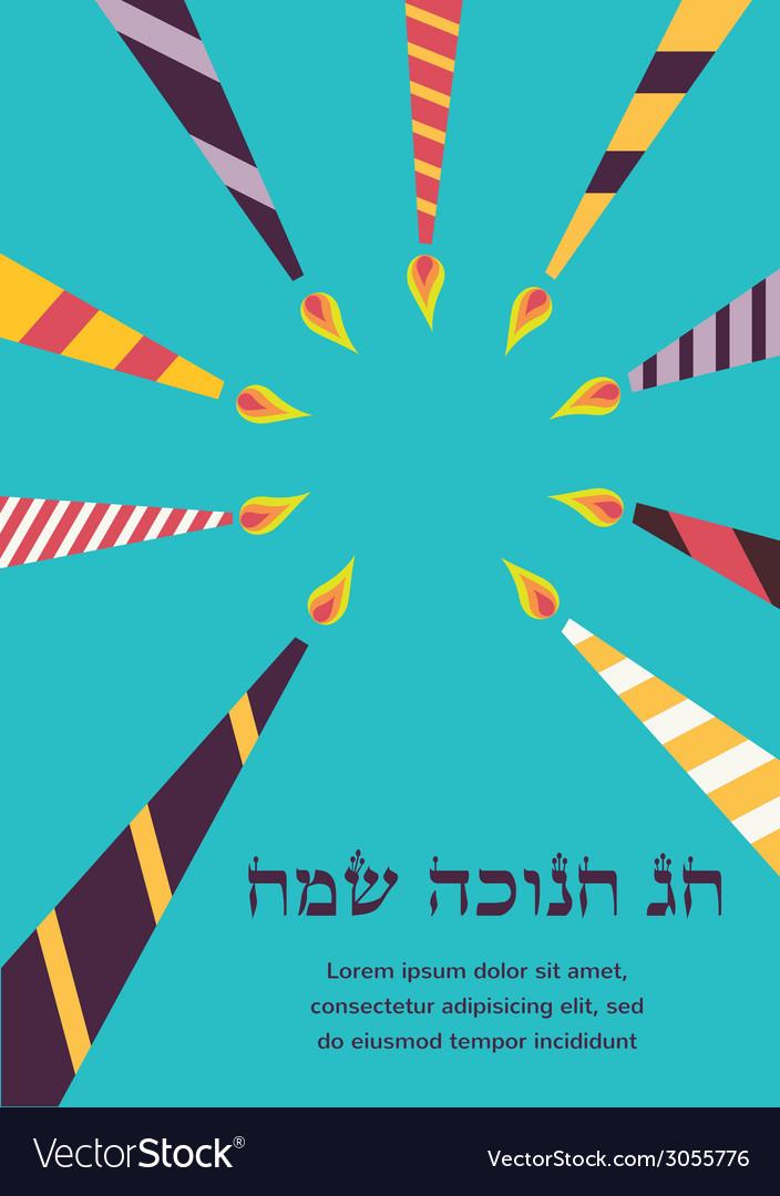 Happy hanukkah greeting card design jewish holiday happy hanukkah greeting card design jewish holiday vector image m4hsunfo