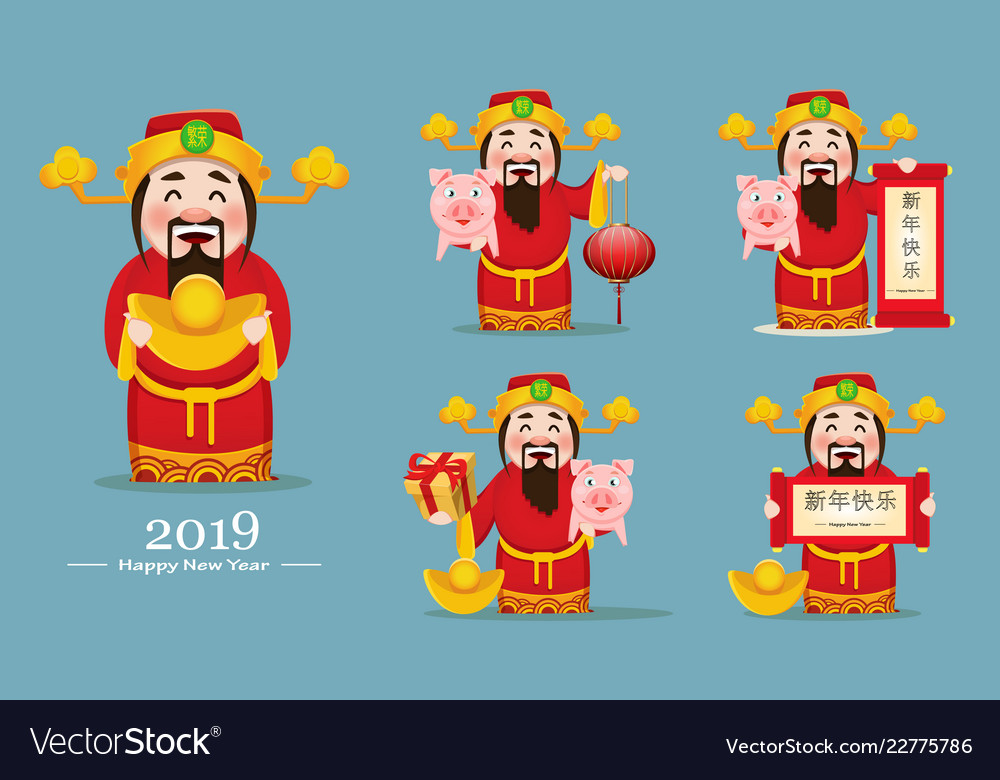 chinese god of wealth chinese new year vector image