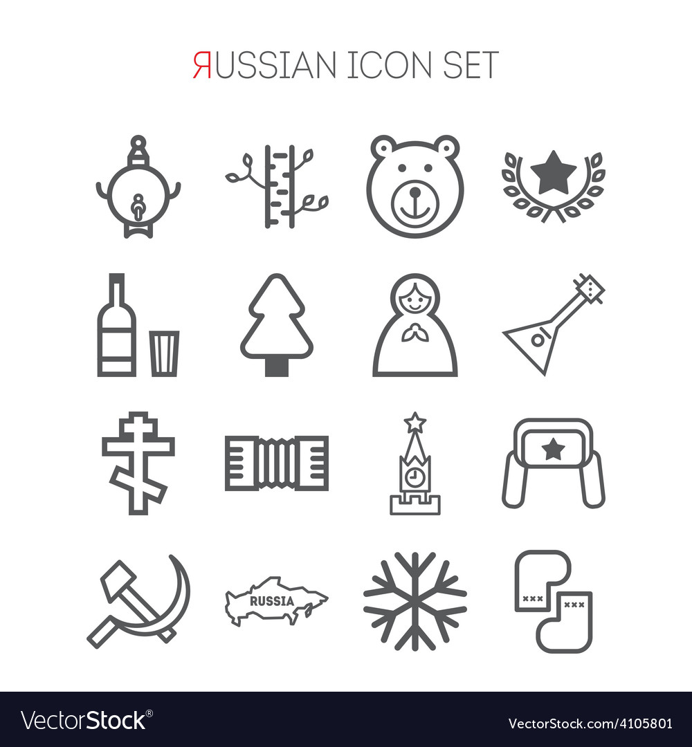 Set of russian icons for web design sites
