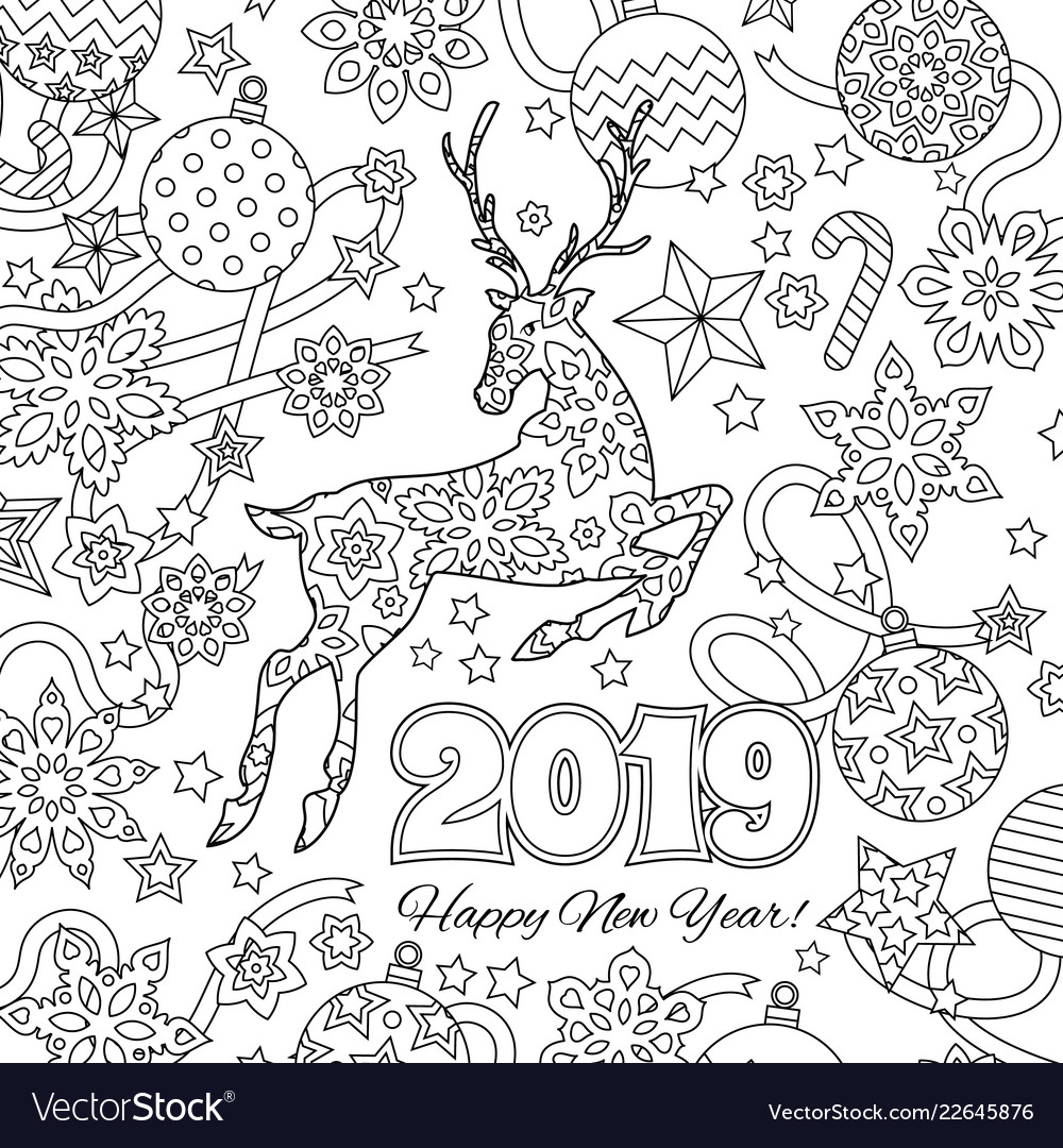 New year congratulation card with numbers 2019