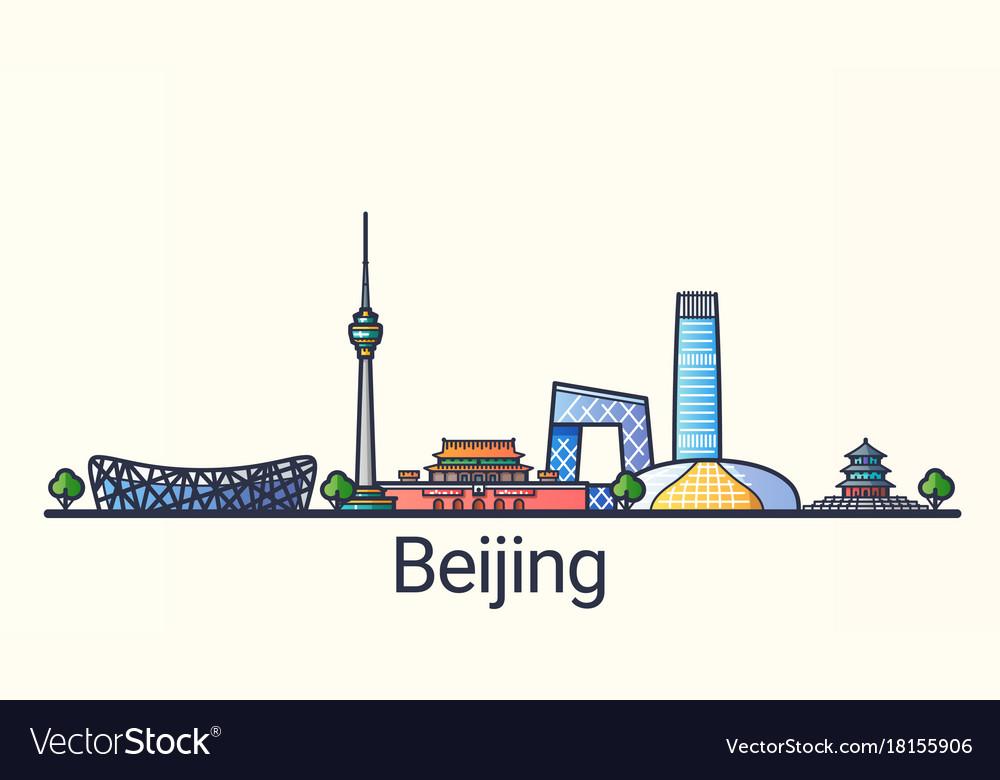 Flat line beijing banner