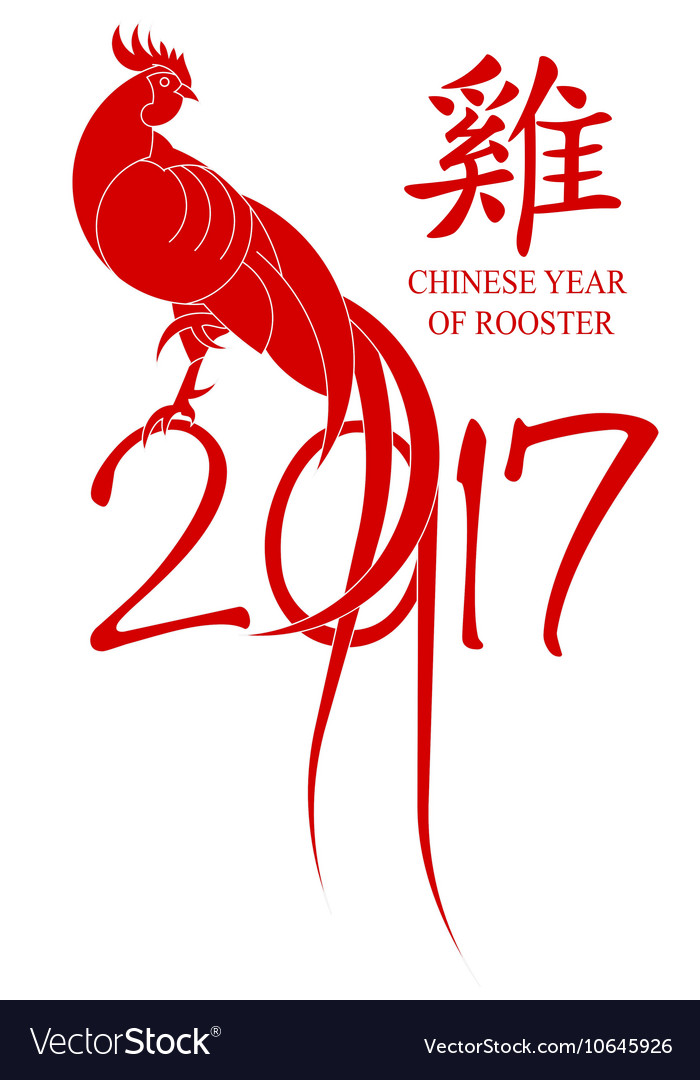 Rooster animal of Chinese New year