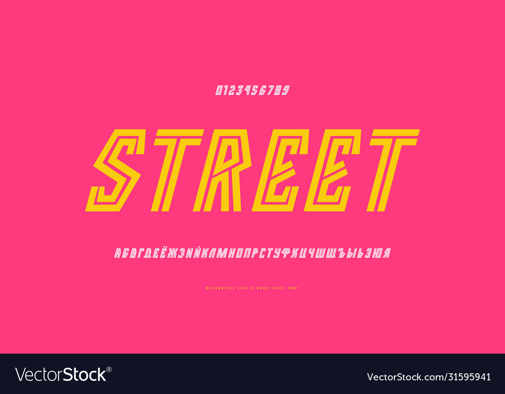 Cyrillic italic striped sans serif font
