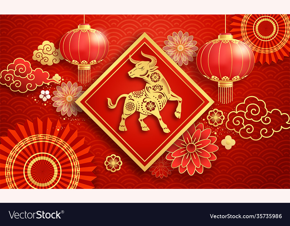 Chinese new year 2021 paper lanterns and flower