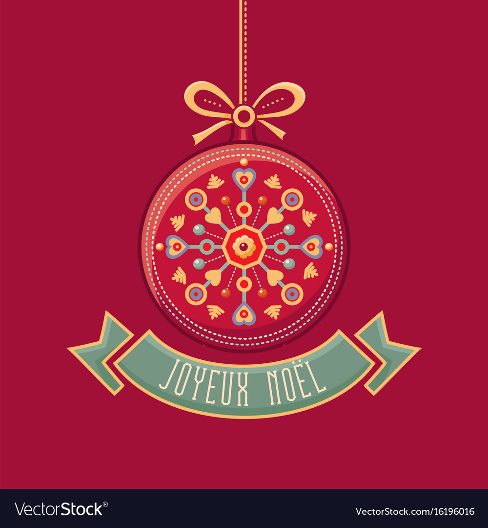 Christmas card joyeux noel decoration Royalty Free Vector