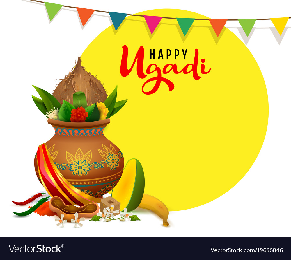 Happy ugadi greeting card text indian holiday