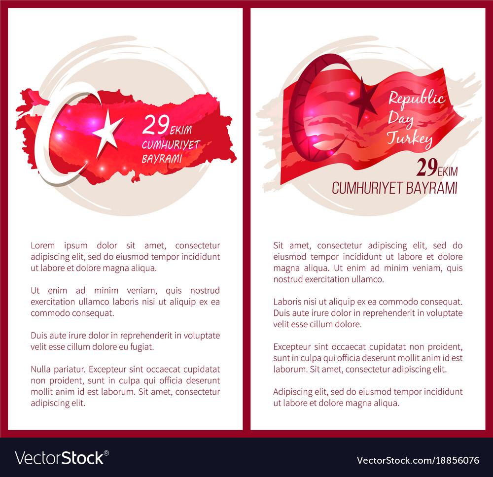 Republic day turkey 2 posters