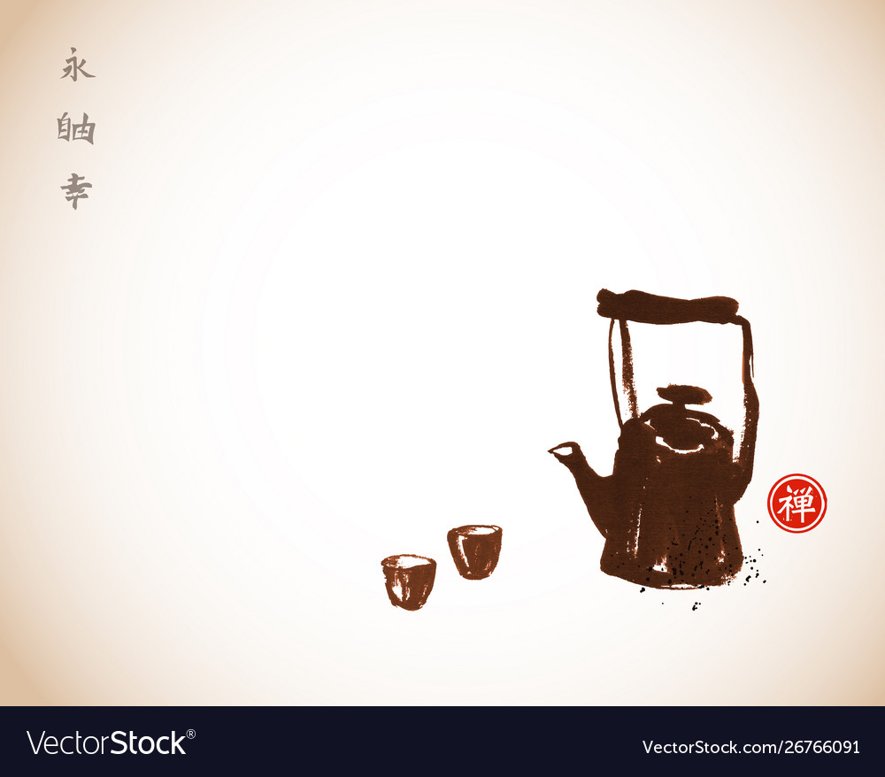 Traditional asian tea ceremony teapot and cups