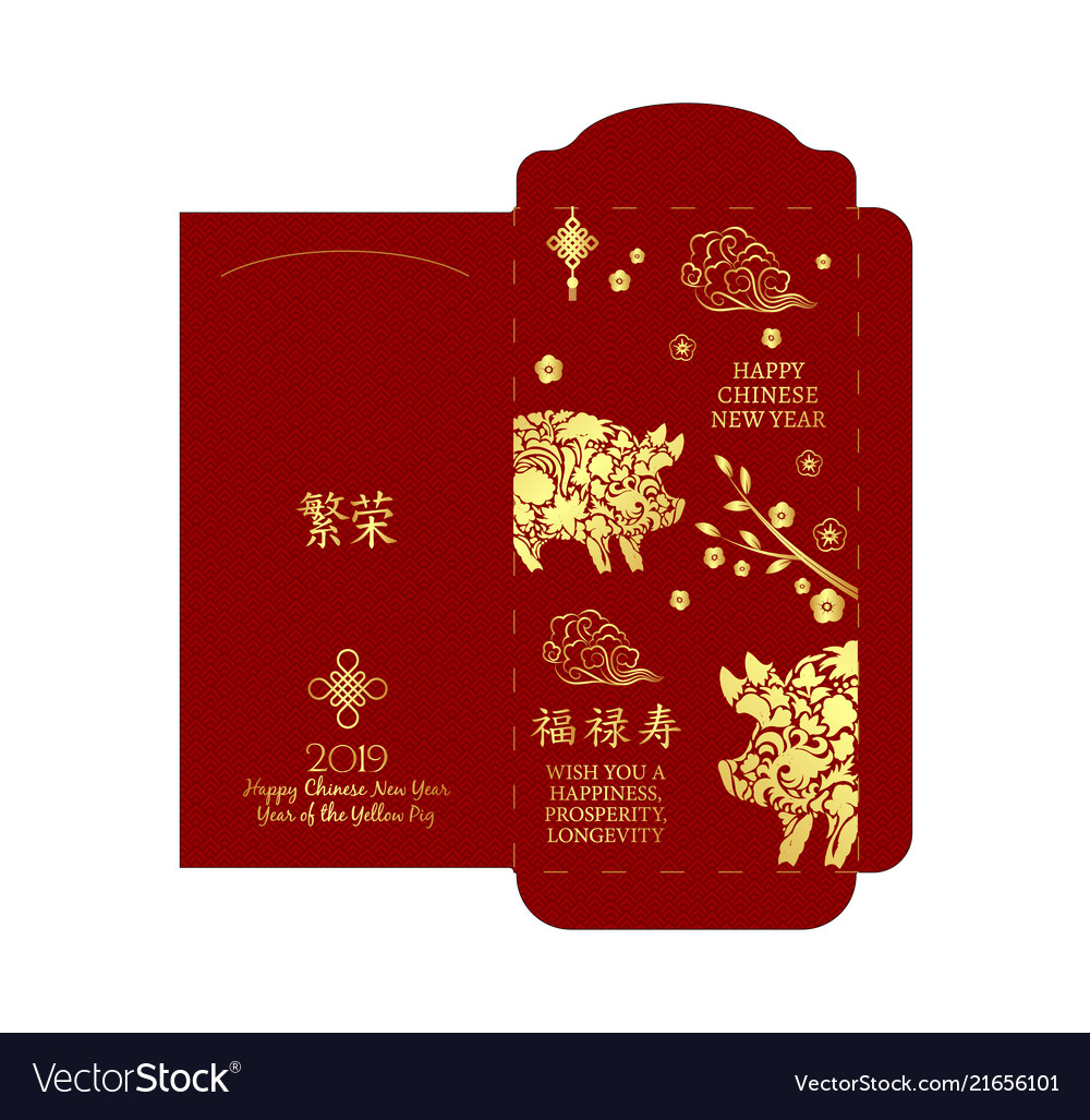 Chinese new year money red packet red envelope