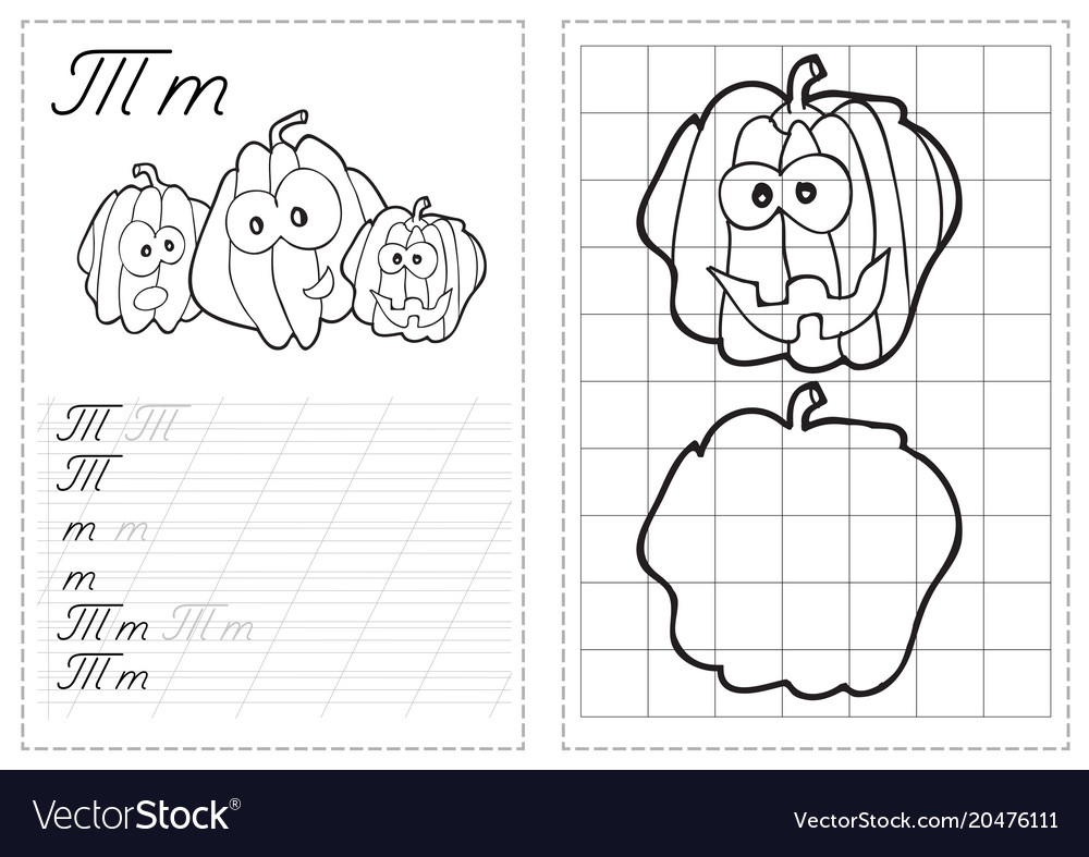 Alphabet letters tracing worksheet with russian vector image spiritdancerdesigns Image collections