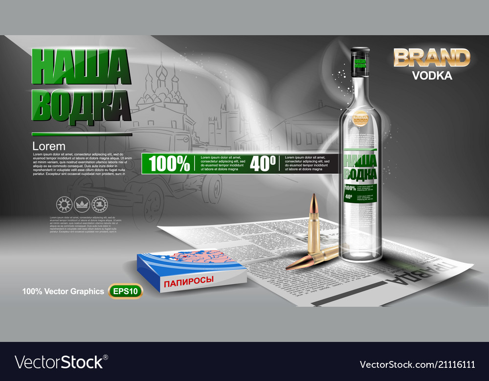 Vodka brand template