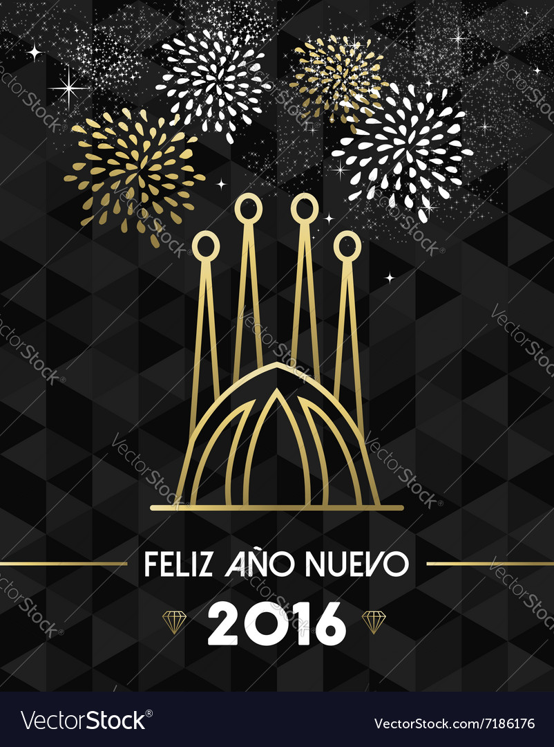 New Year 2016 spain sagrada familia travel gold vector image