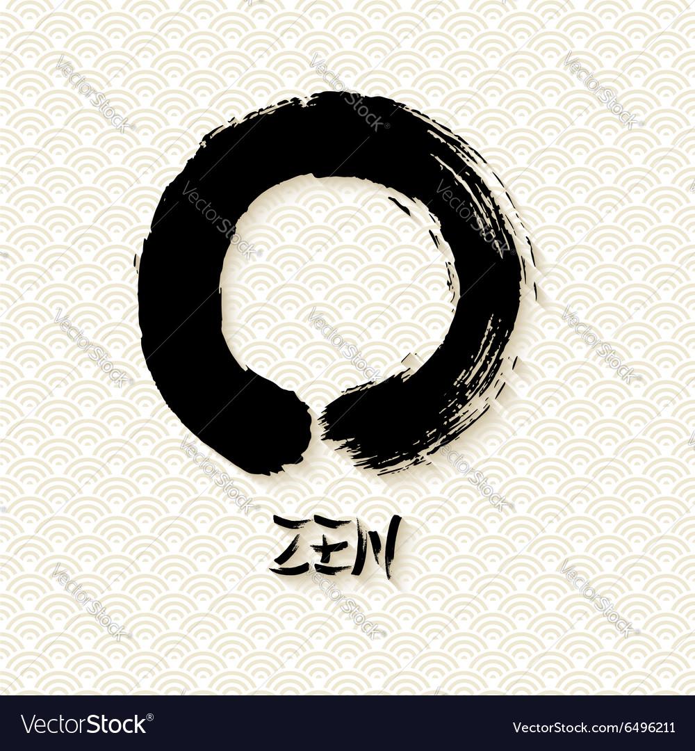 Simple Zen circle traditional enso vector image