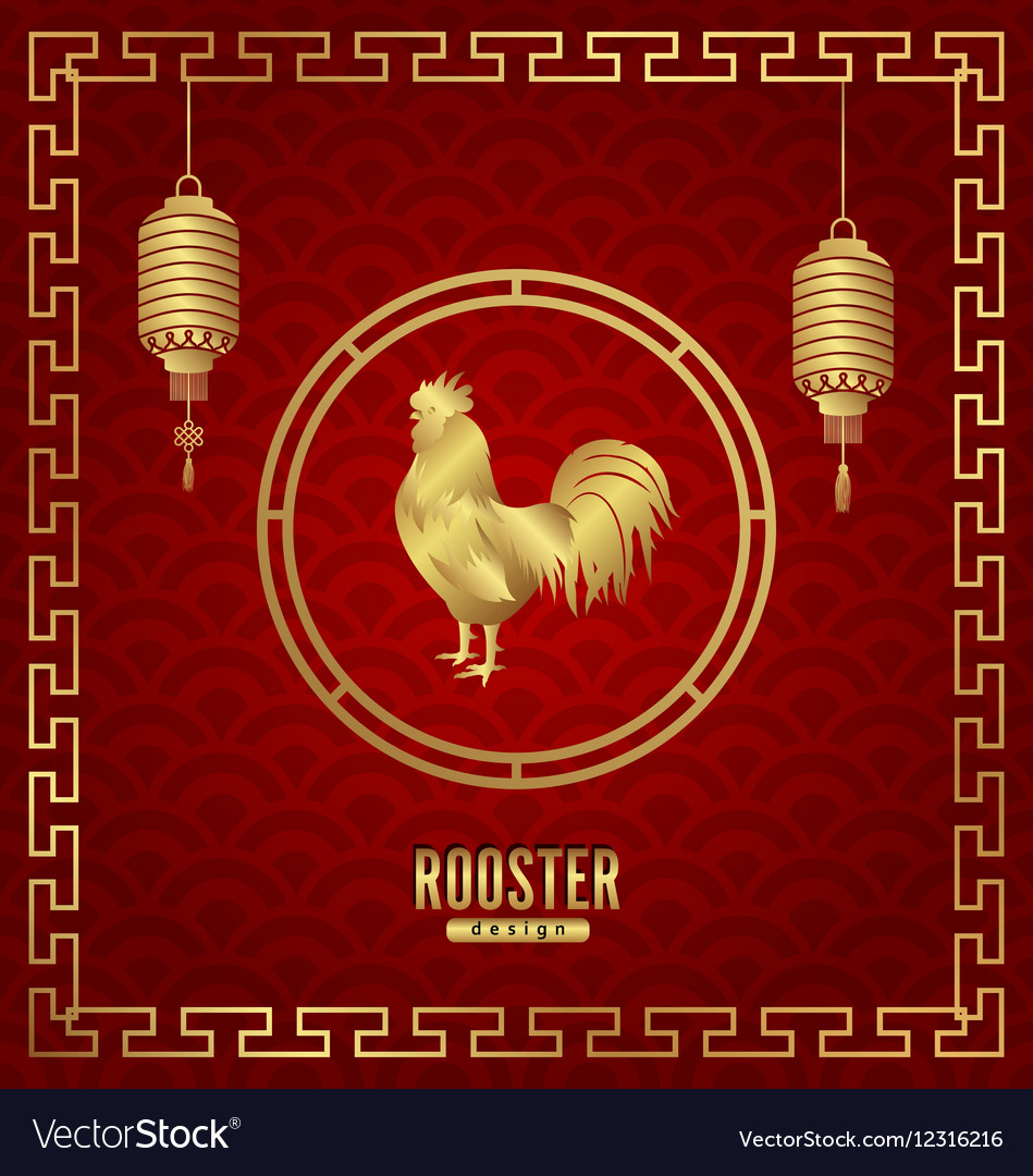 Chinese new year 2017 card with lanterns and