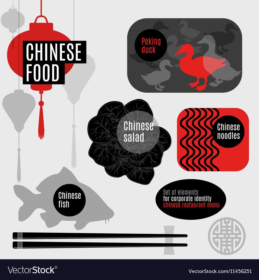 Dim Sim Fish Ball Kozhukkatta Frikadelle Okara, andere, asiatisches Essen, chinesisches  Essen png   PNGEgg