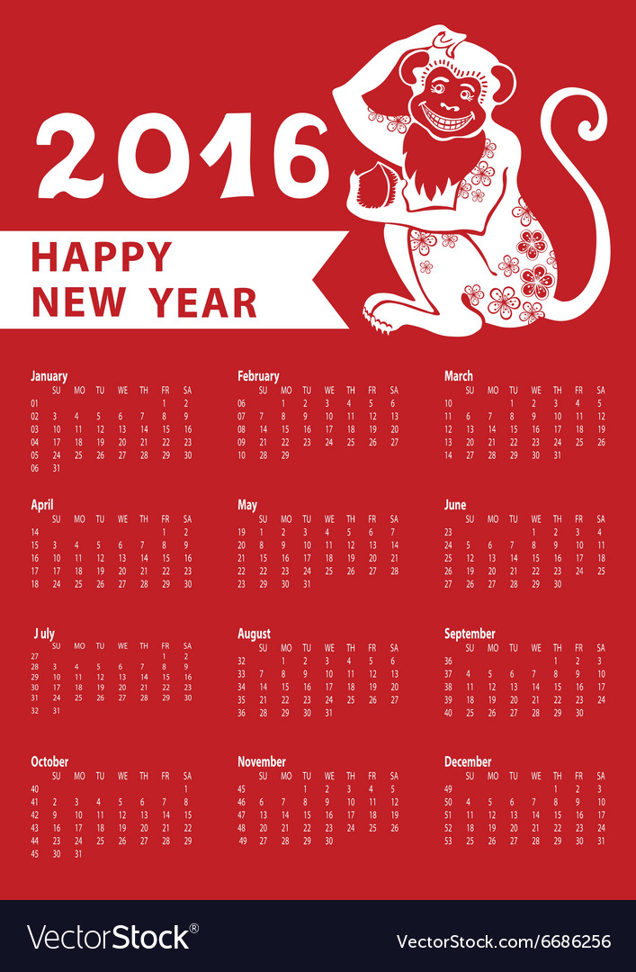 Calendar 2016Chinese zodiac monkeyVertical