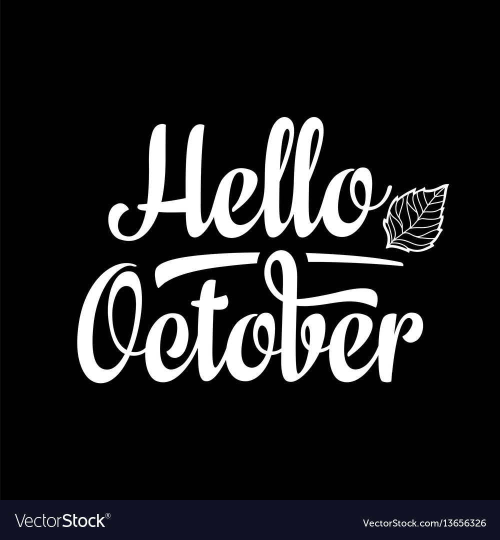 Hello october text retail message best for sale