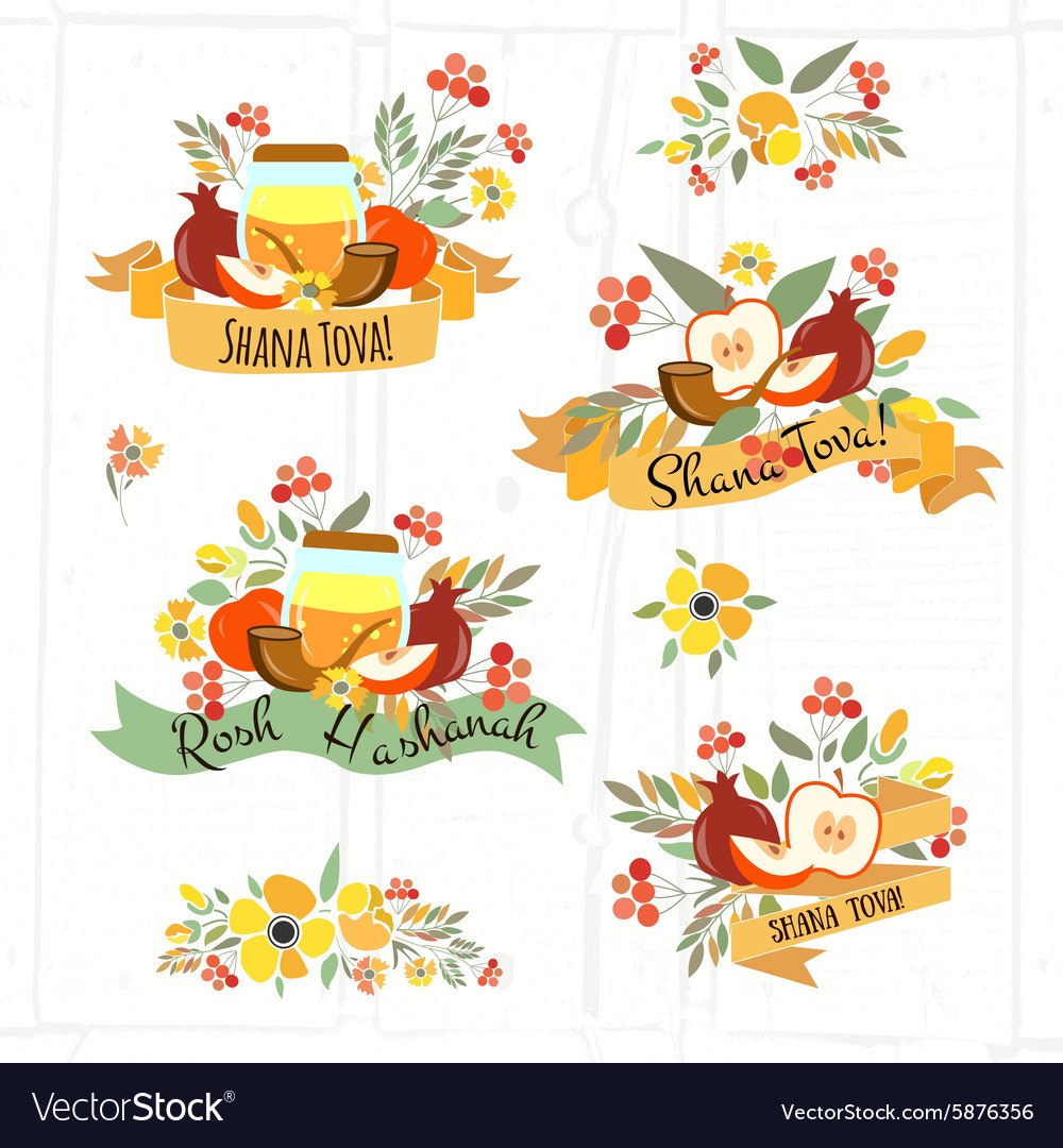 Collection of labels and elements for Rosh vector image