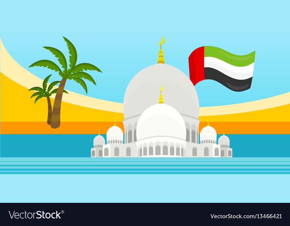 United arab emirates travelling banner mosque