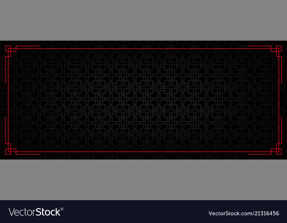 Chinese abstract pattern banner